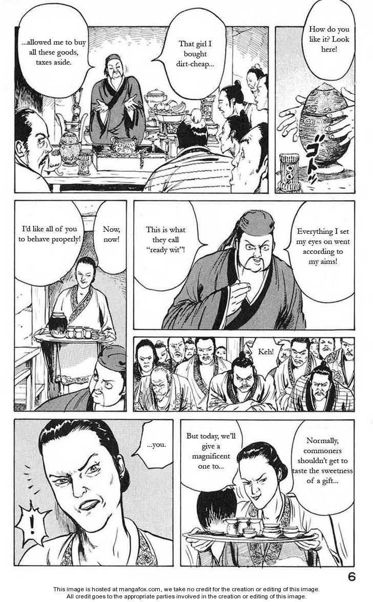 Souten Kouro 11 Page 4