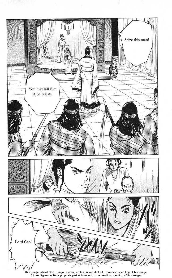 Souten Kouro 13 Page 2