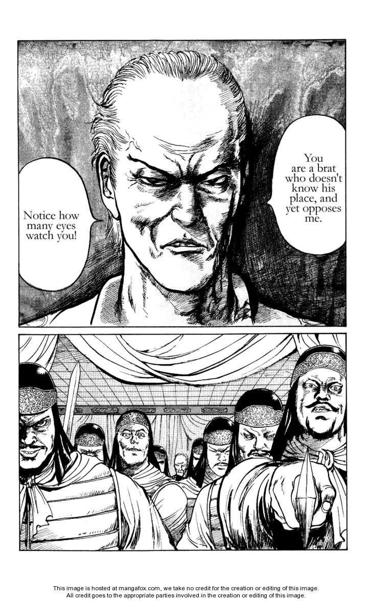 Souten Kouro 14 Page 2