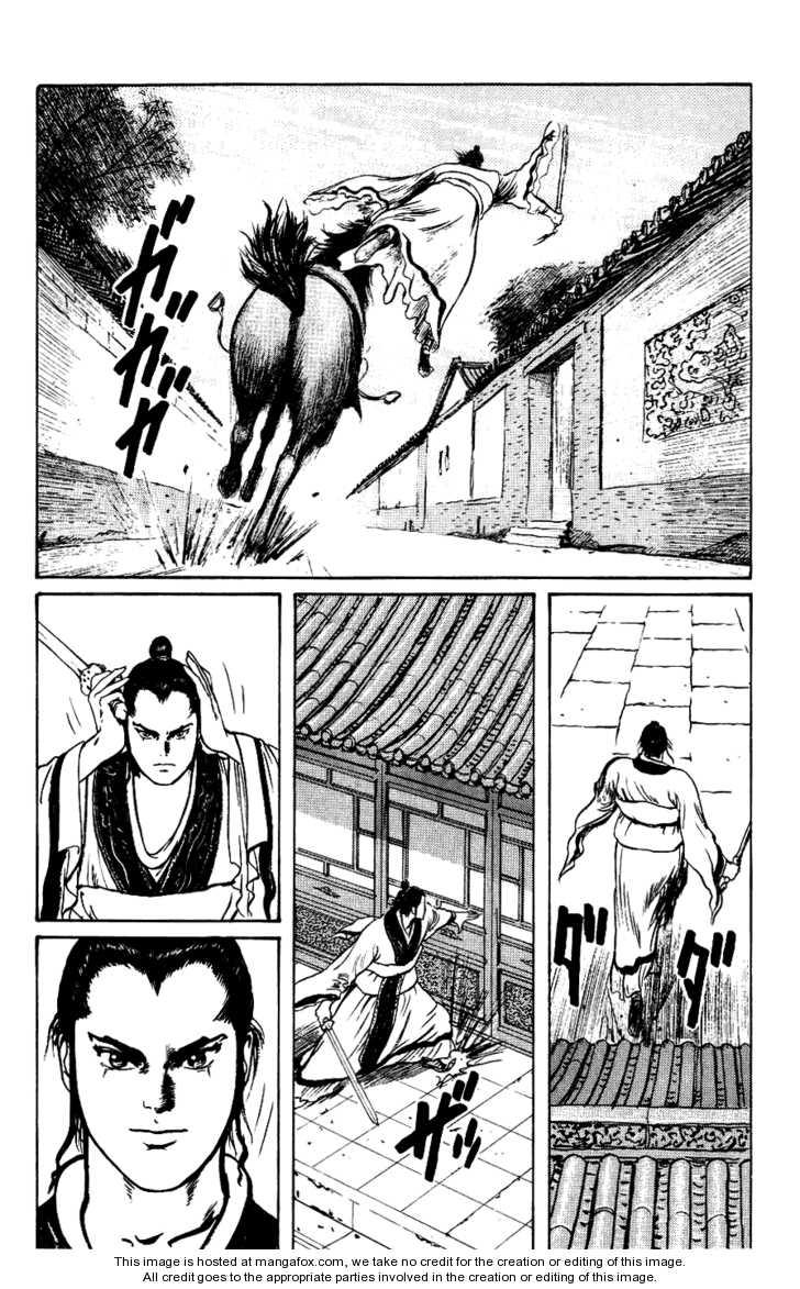 Souten Kouro 15 Page 2