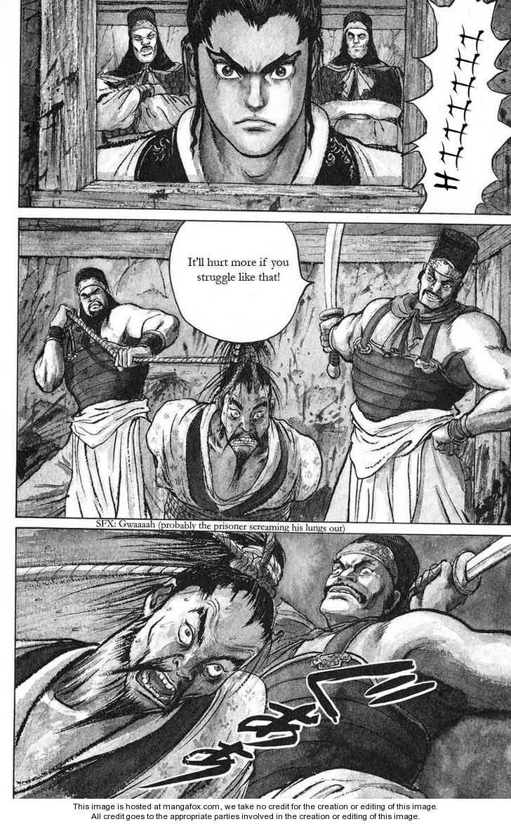 Souten Kouro 17 Page 4