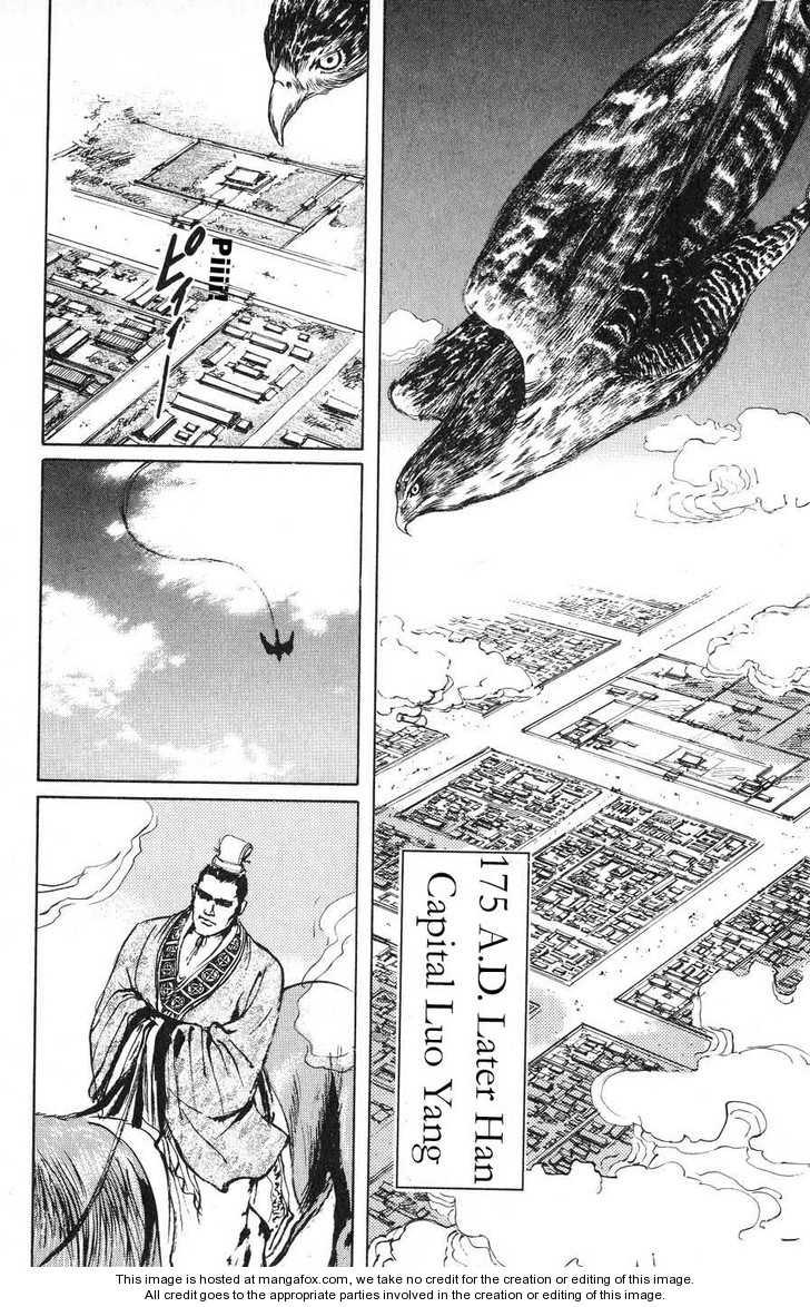 Souten Kouro 19 Page 2