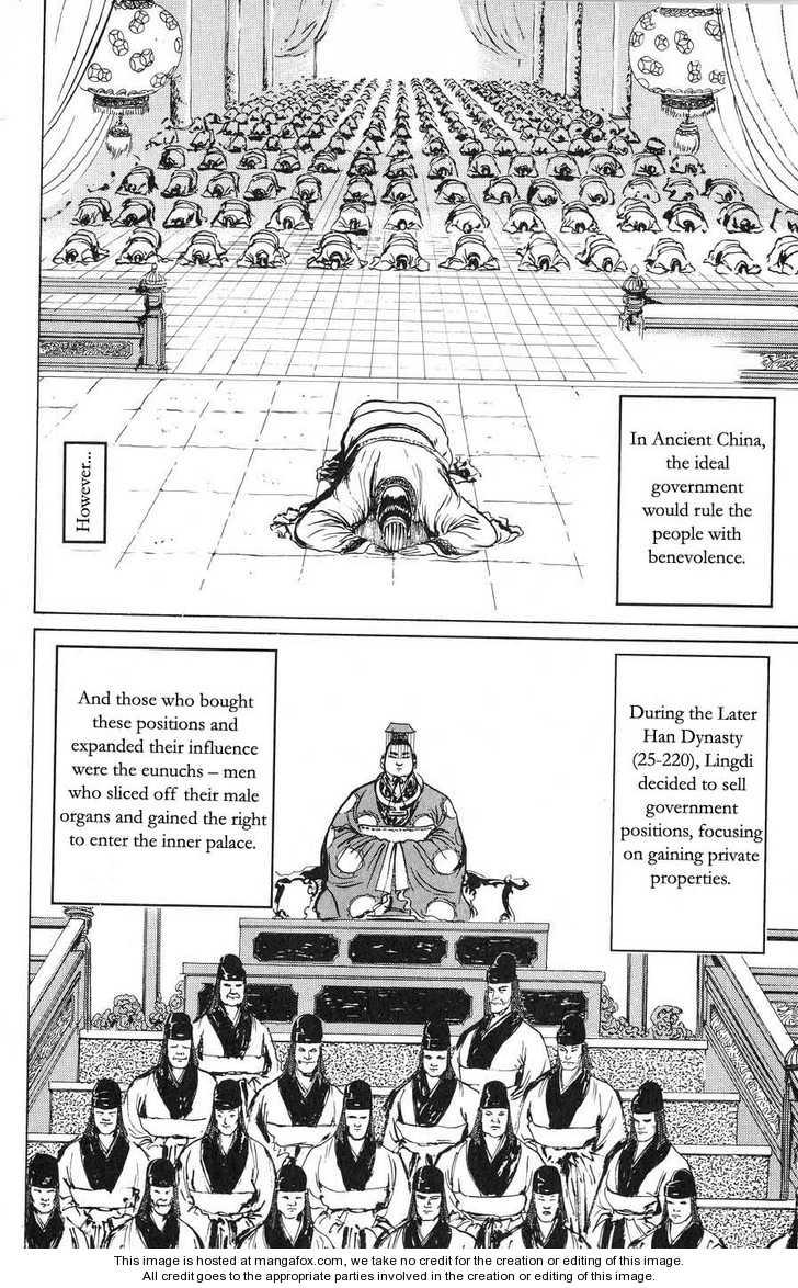 Souten Kouro 22 Page 2