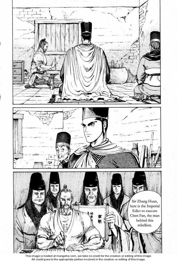 Souten Kouro 23 Page 2
