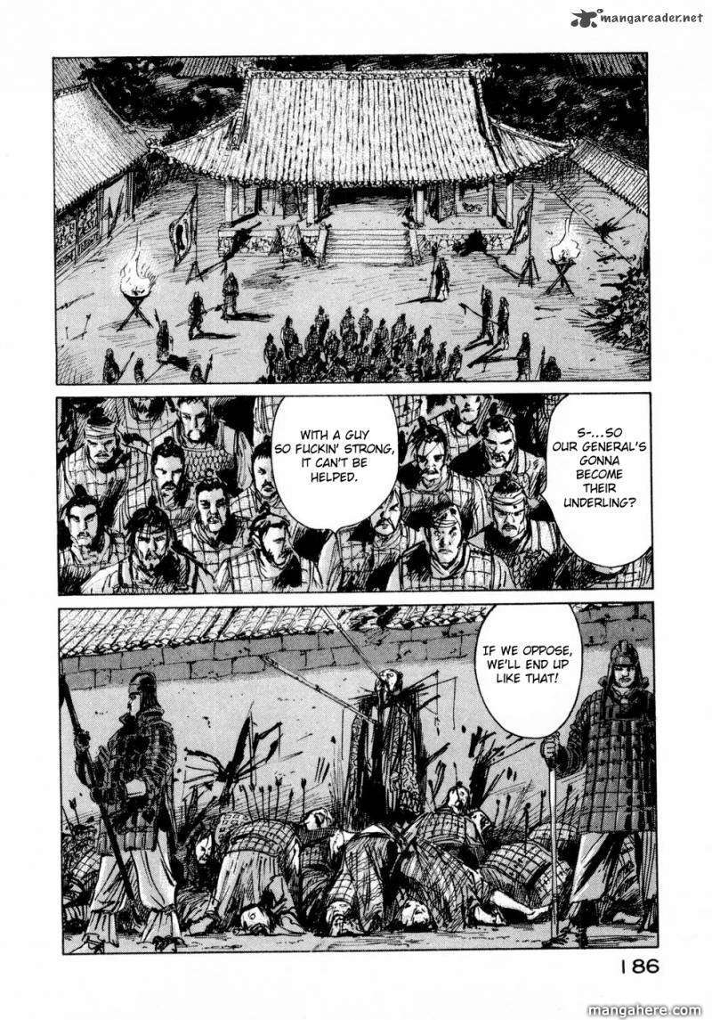Souten Kouro 33 Page 3