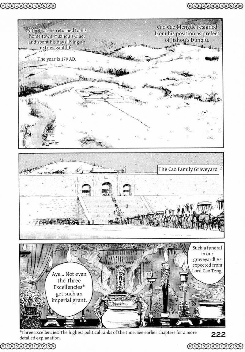 Souten Kouro 35 Page 2