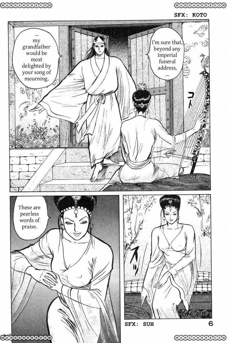 Souten Kouro 36 Page 2