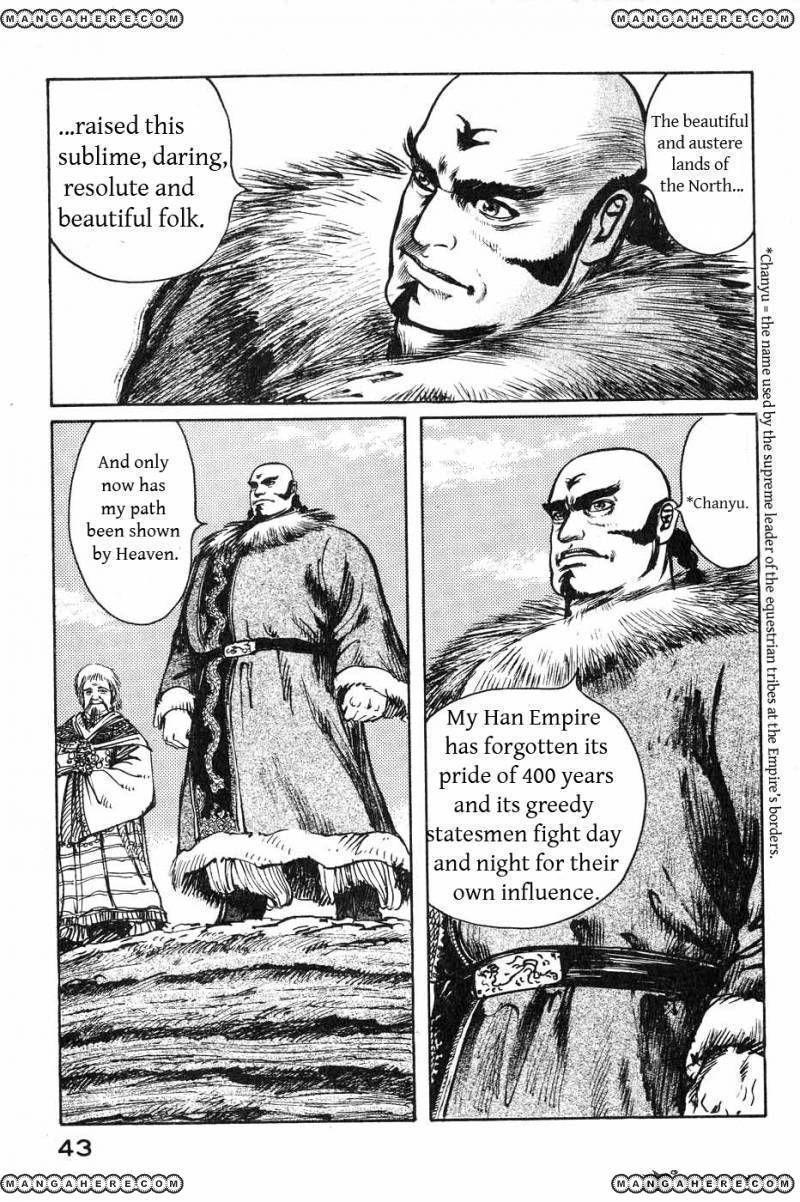 Souten Kouro 38 Page 3