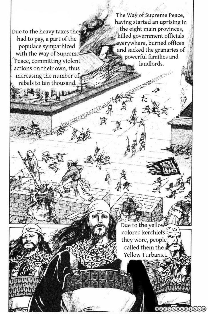 Souten Kouro 40 Page 2