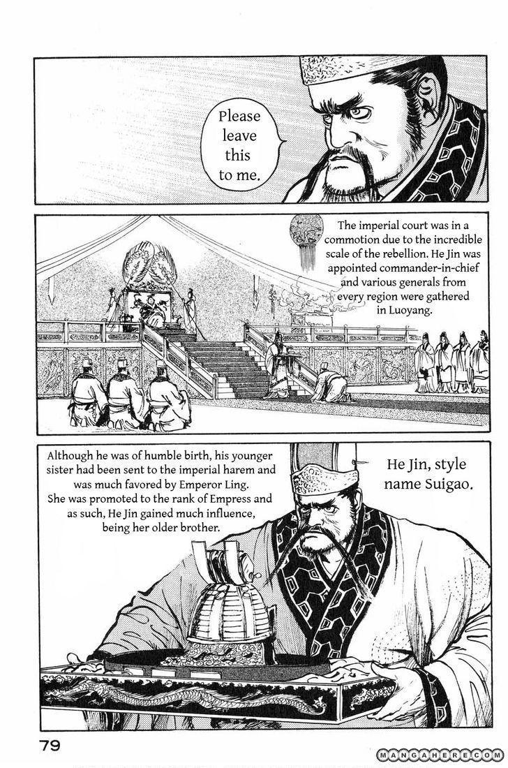 Souten Kouro 40 Page 3