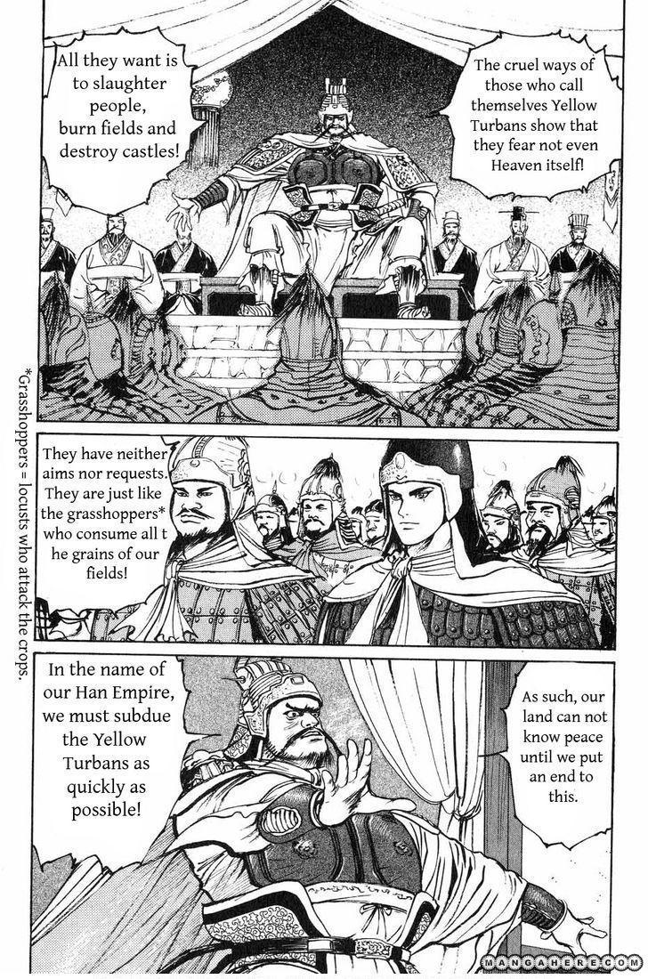 Souten Kouro 40 Page 4