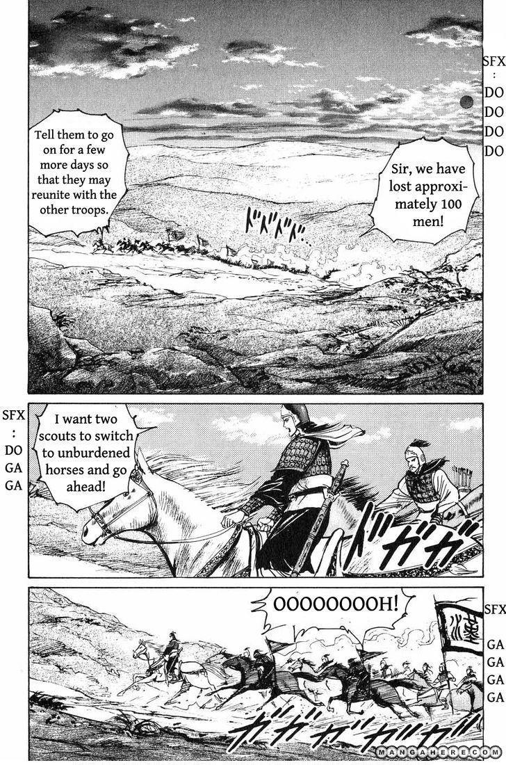 Souten Kouro 41 Page 2
