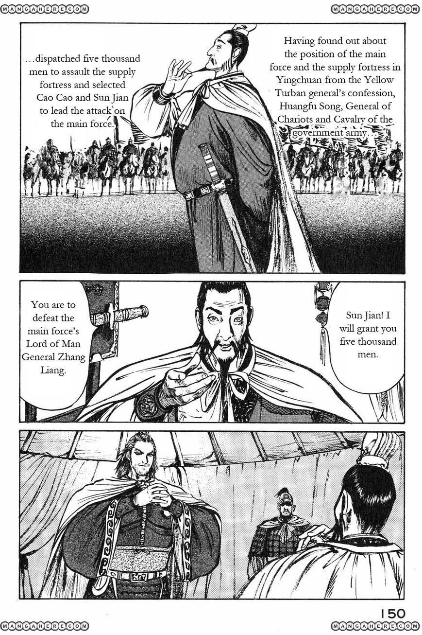 Souten Kouro 44 Page 2