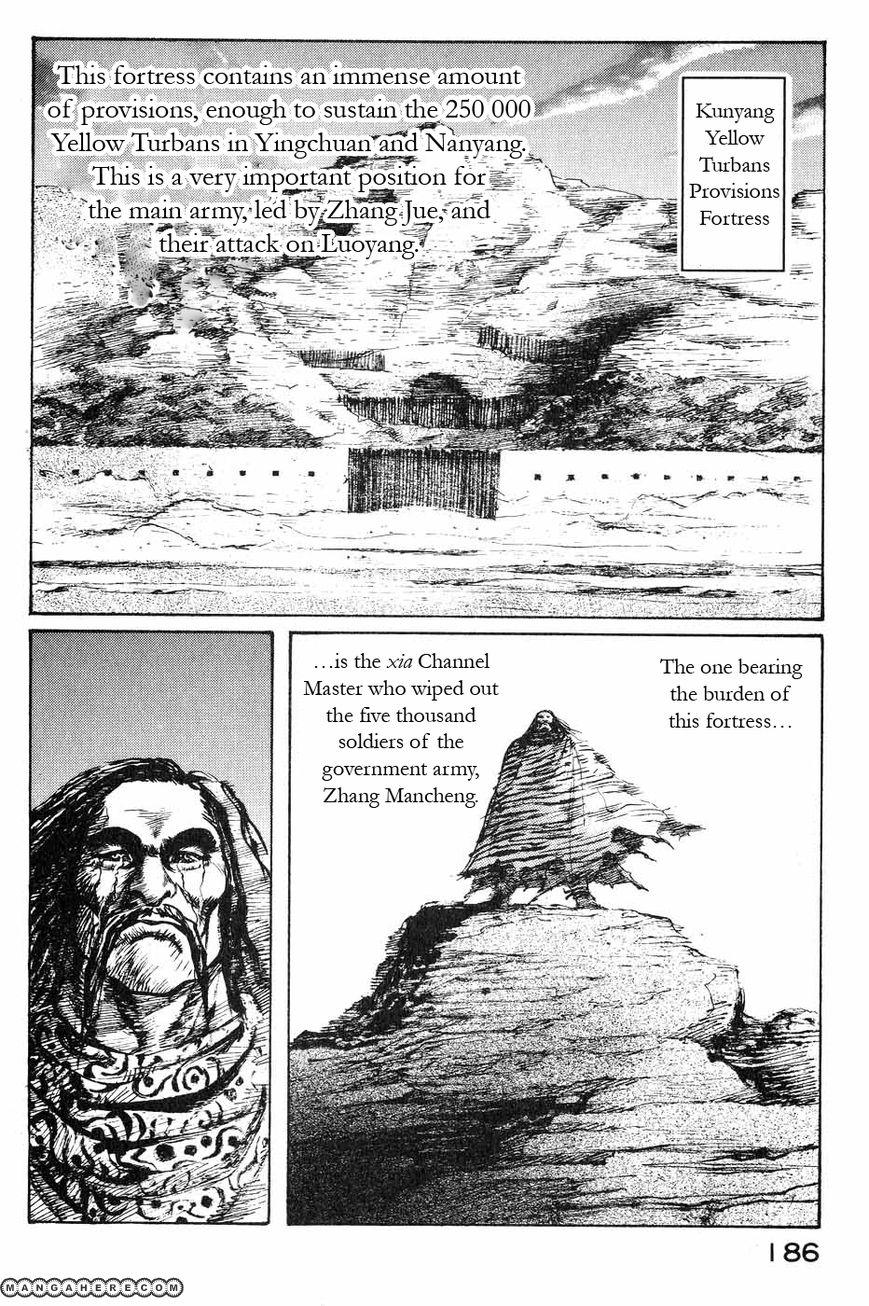 Souten Kouro 46 Page 2