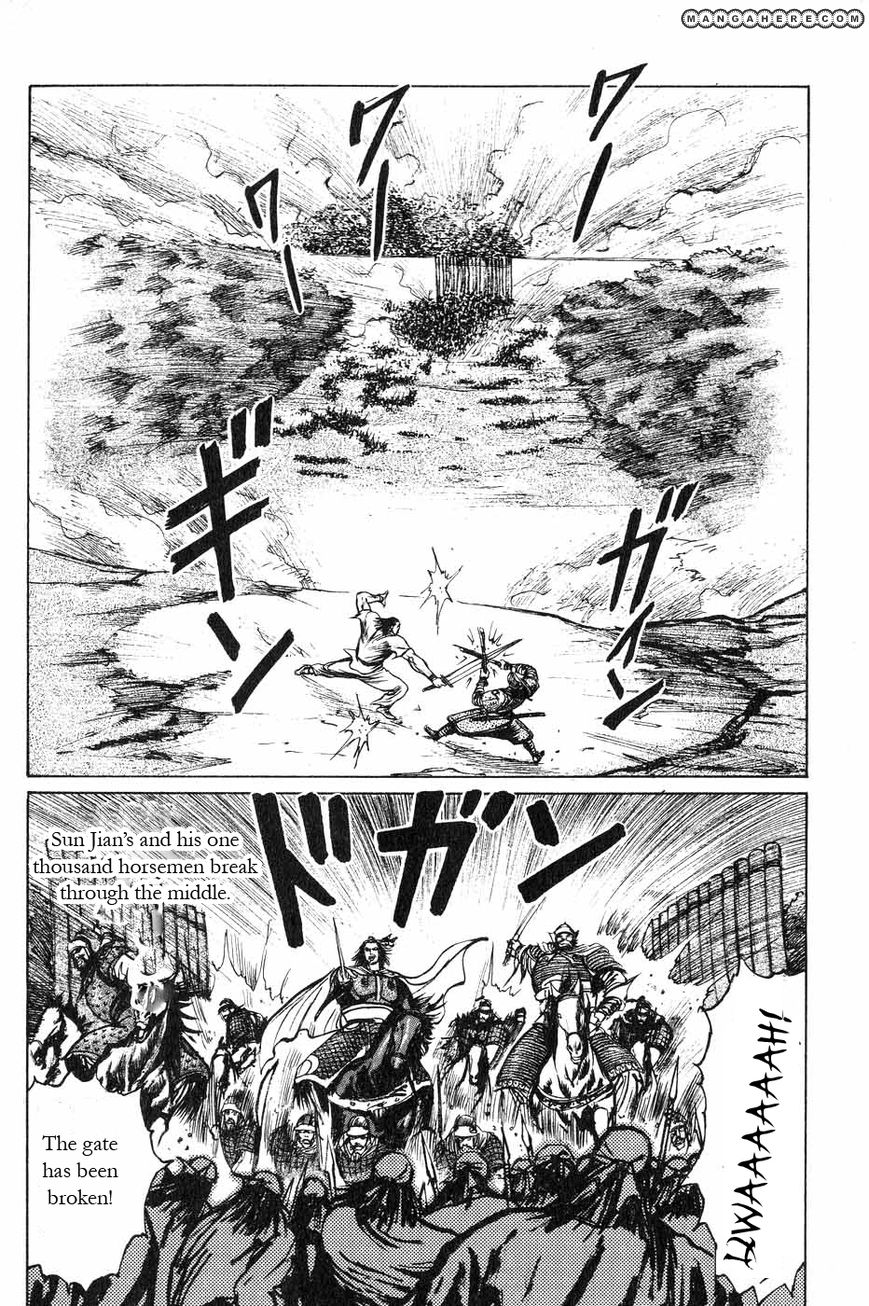 Souten Kouro 47 Page 2