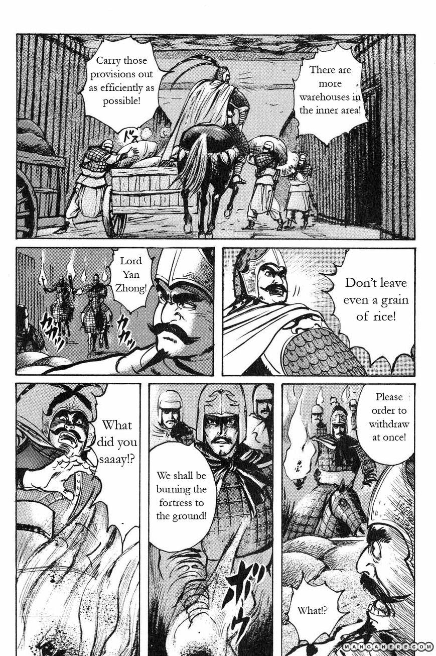 Souten Kouro 48 Page 2