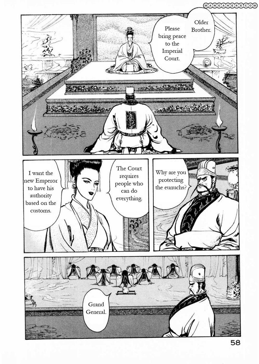 Souten Kouro 52 Page 2