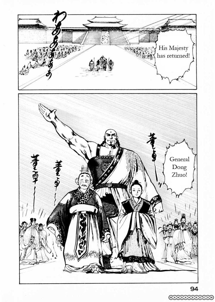 Souten Kouro 54 Page 2