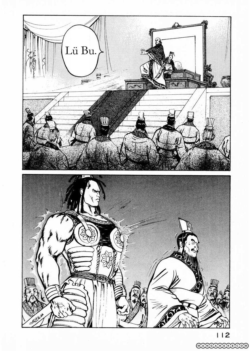 Souten Kouro 55 Page 2