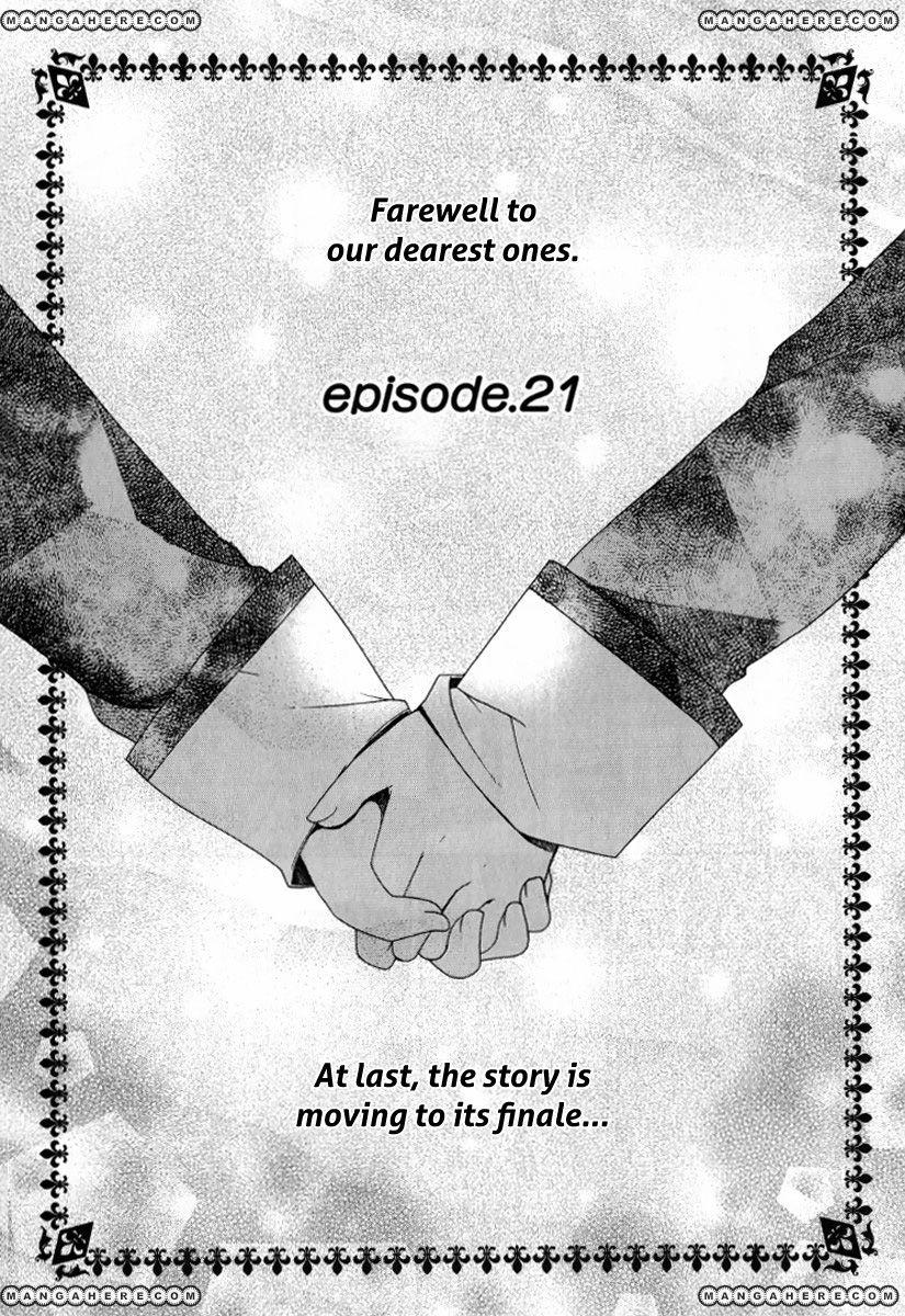 Otome wa Boku ni Koishiteru 21 Page 1