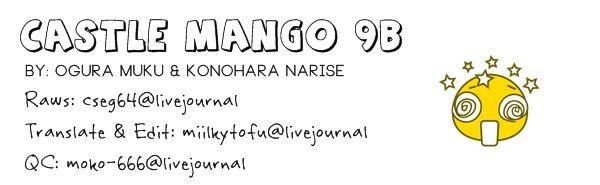 Castle Mango 9.2 Page 1