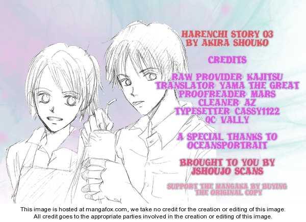 Harenchi (AKIRA Shouko) 3 Page 1