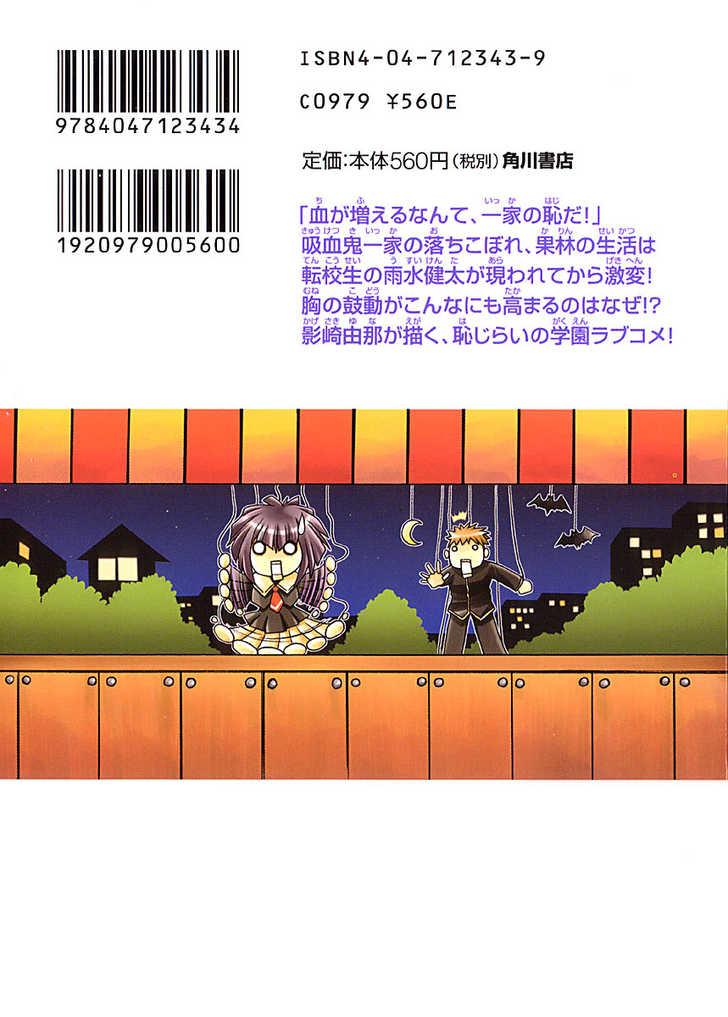 Chibi Vampire 1 Page 1