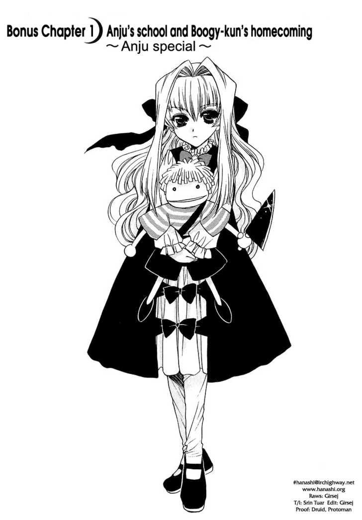 Chibi Vampire 13.5 Page 1