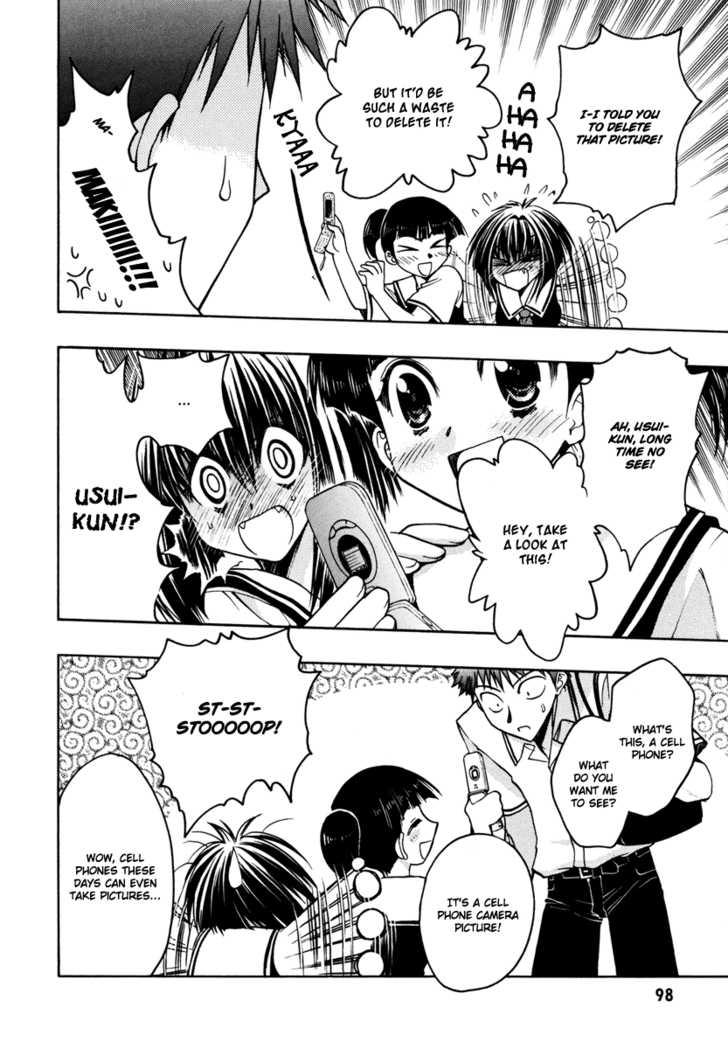 Chibi Vampire 18 Page 2