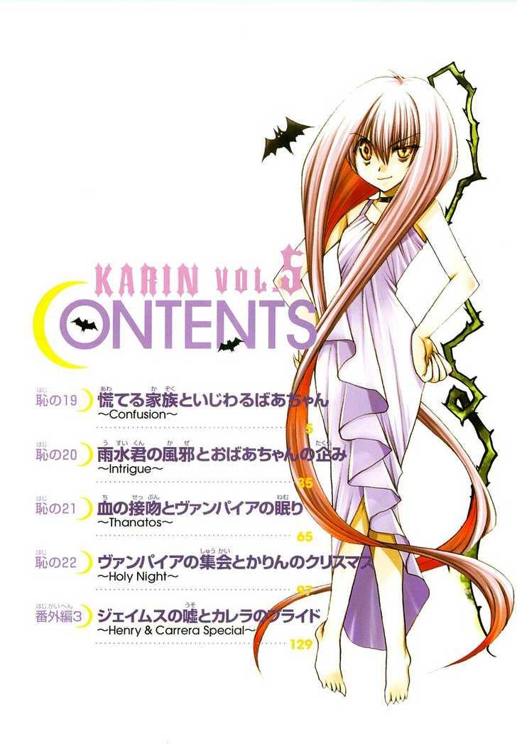 Chibi Vampire 19 Page 4