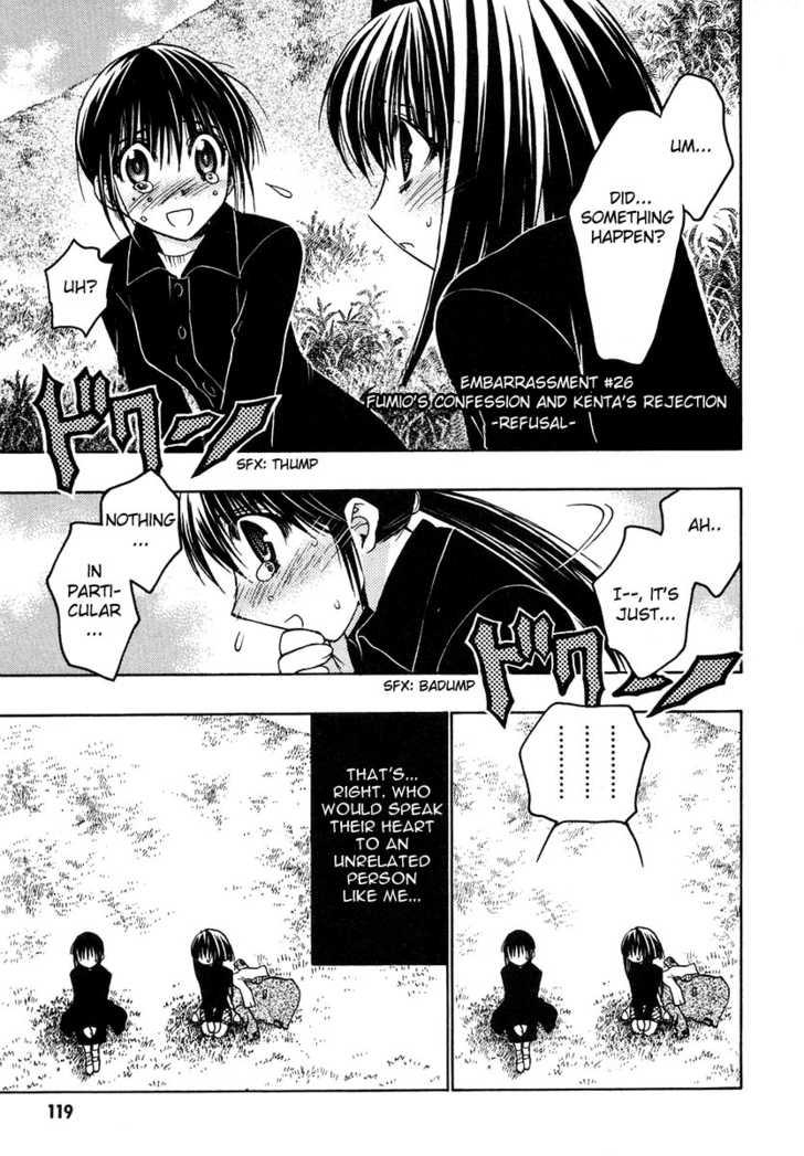 Chibi Vampire 26 Page 1