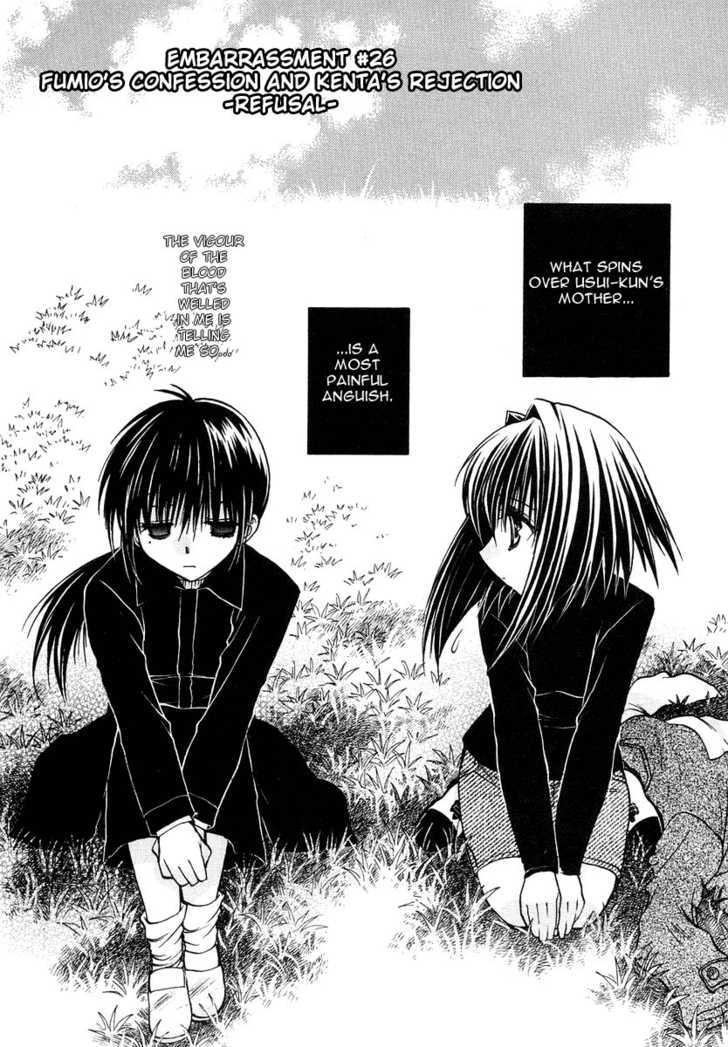 Chibi Vampire 26 Page 2