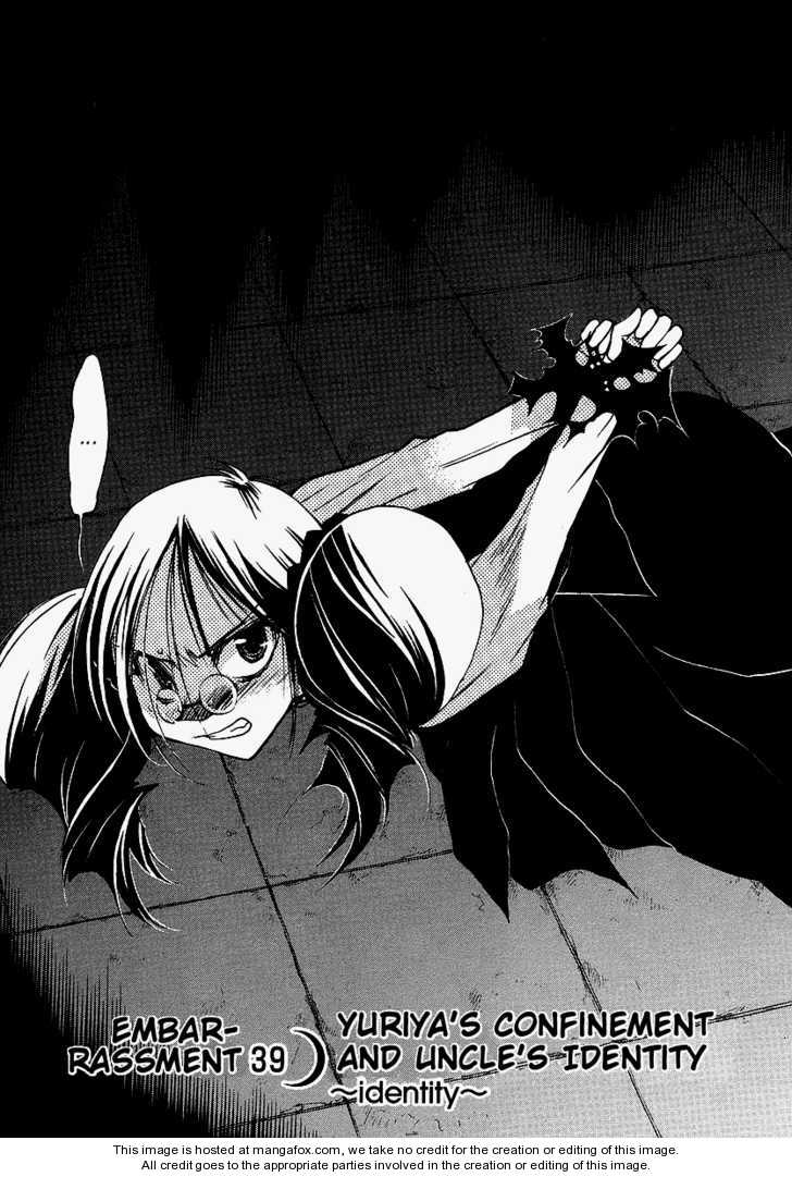 Chibi Vampire 39 Page 2