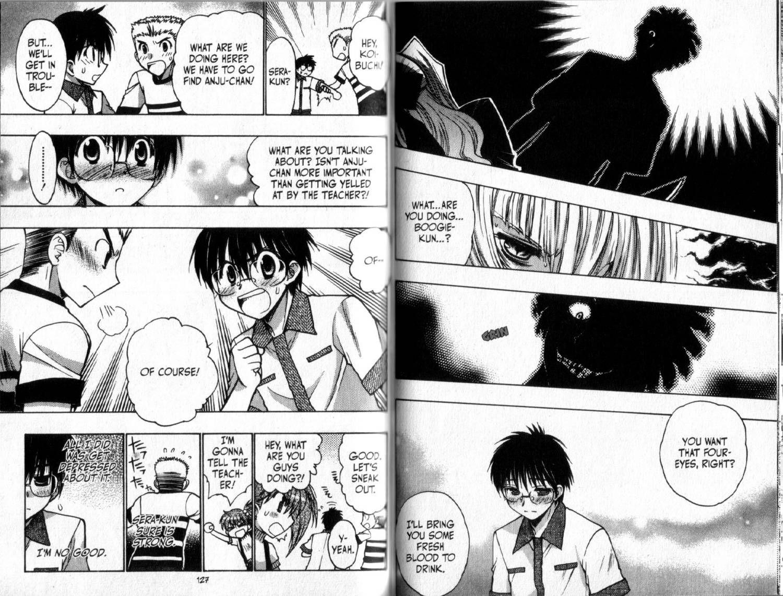 Chibi Vampire 46 Page 2