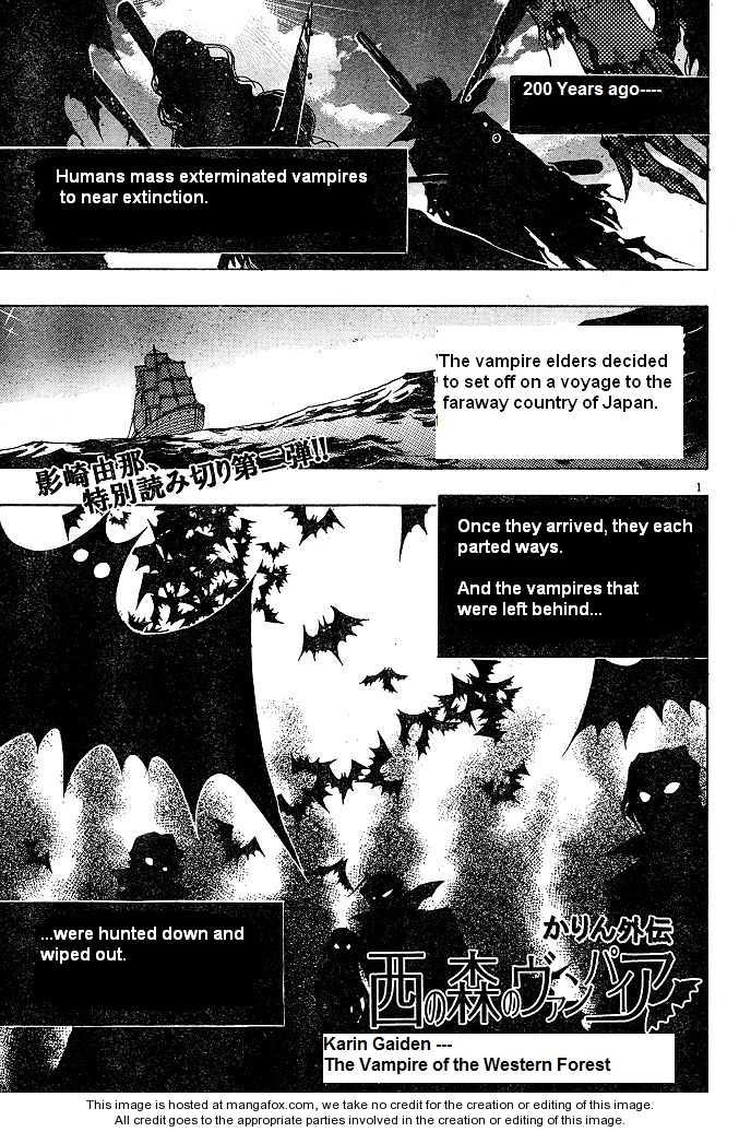 Chibi Vampire 58.3 Page 2