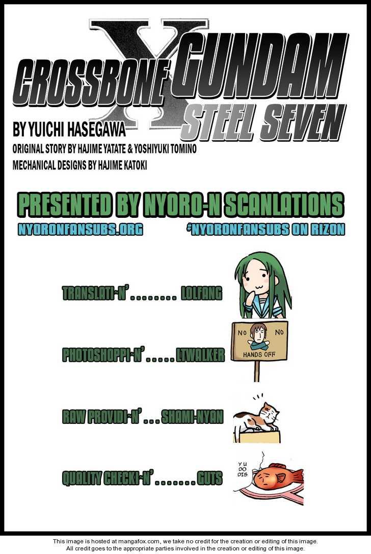 Kidou Senshi Crossbone Gundam Koutetsu no Shichinin 1 Page 1