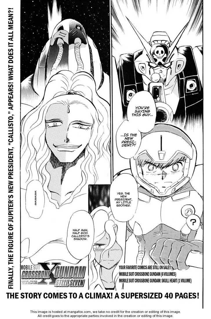 Kidou Senshi Crossbone Gundam Koutetsu no Shichinin 3 Page 1