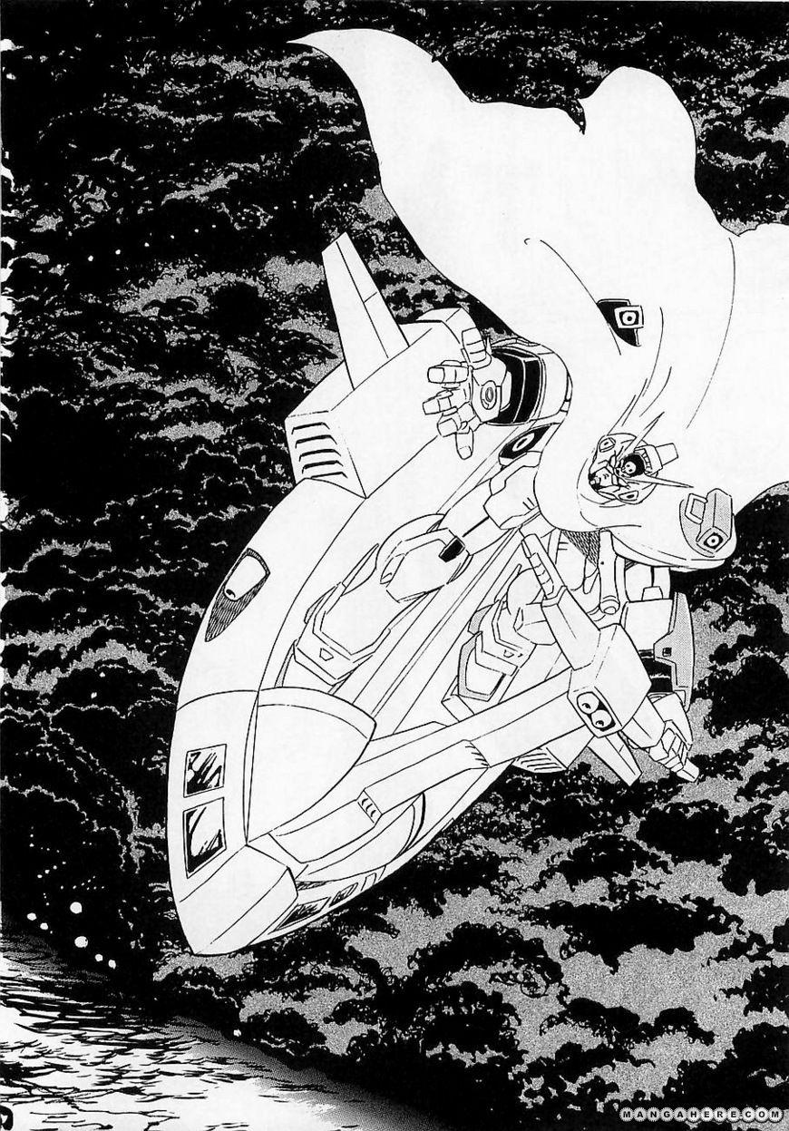 Kidou Senshi Crossbone Gundam Koutetsu no Shichinin 7 Page 2