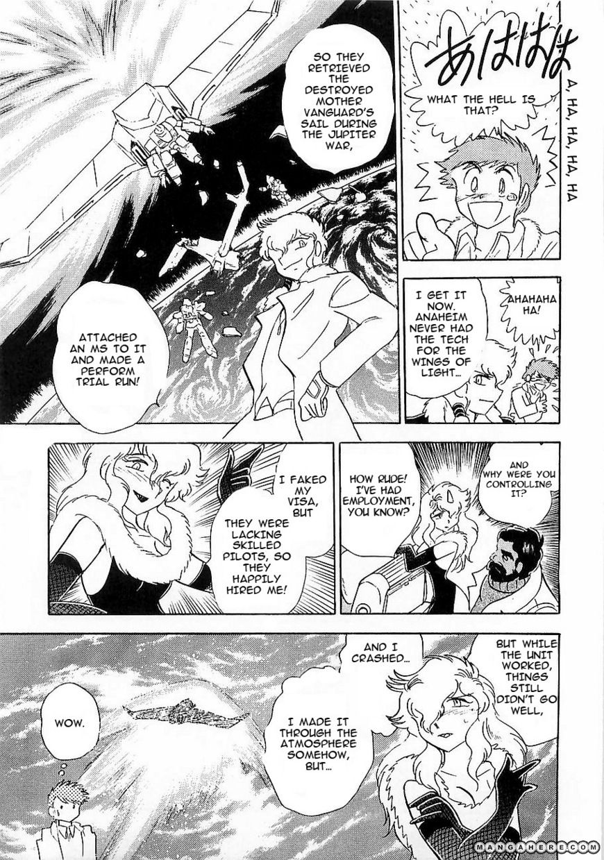 Kidou Senshi Crossbone Gundam Koutetsu no Shichinin 8 Page 3