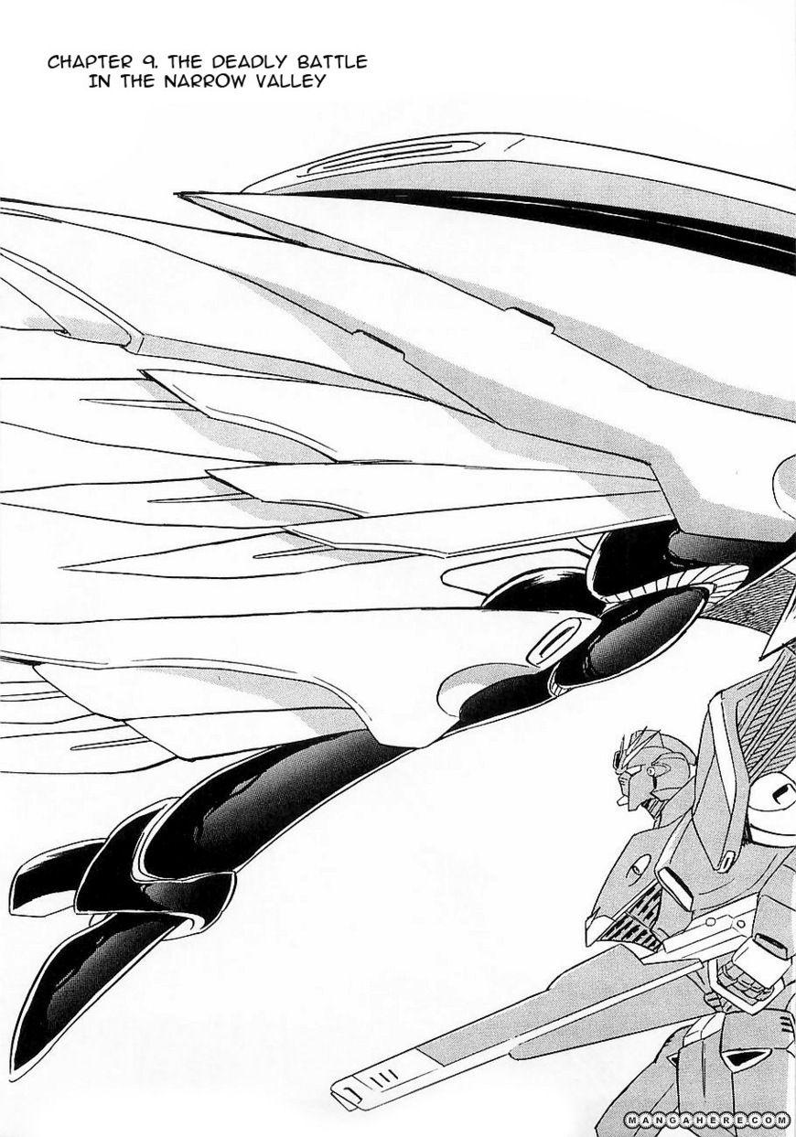 Kidou Senshi Crossbone Gundam Koutetsu no Shichinin 9 Page 2