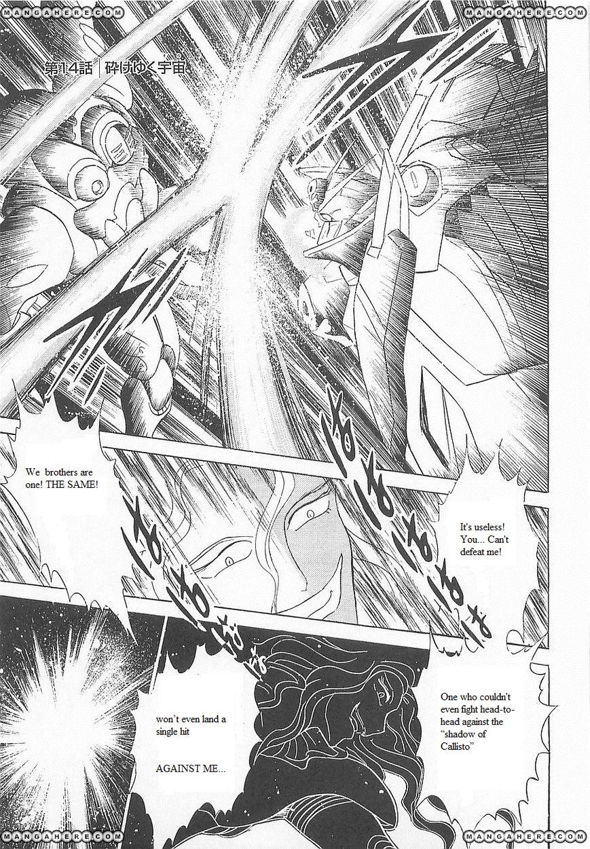 Kidou Senshi Crossbone Gundam Koutetsu no Shichinin 14 Page 2