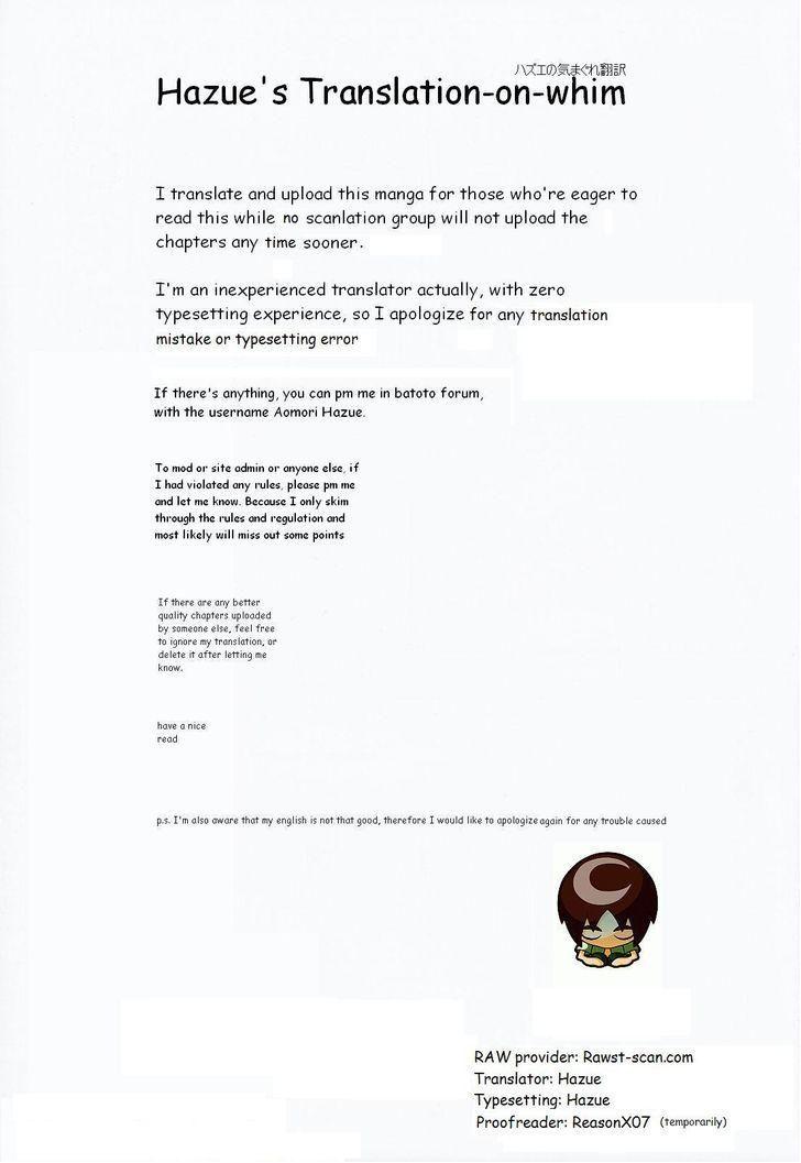 Acchi Kocchi 17 Page 1