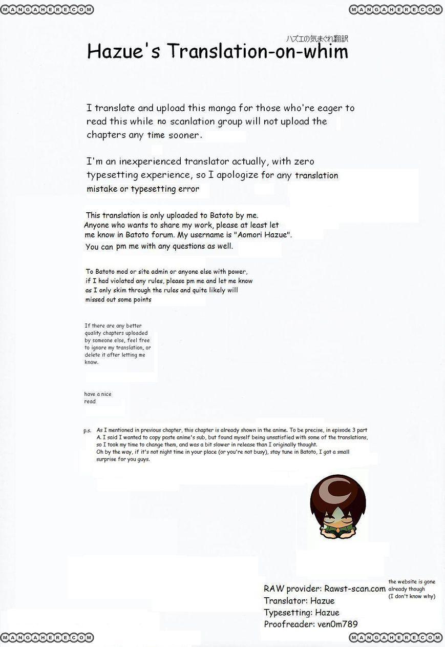 Acchi Kocchi 22 Page 1