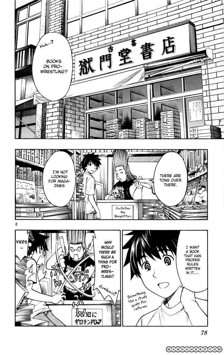Koko ga Uwasa no El Palacio 19 Page 2