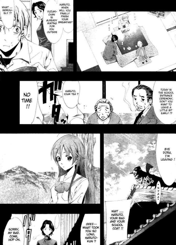 Kimi no Iru Machi 3 Page 1