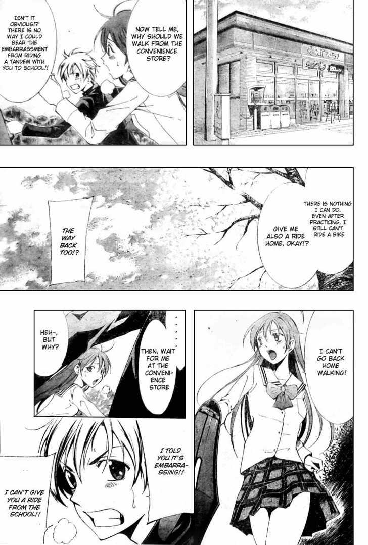 Kimi no Iru Machi 3 Page 3