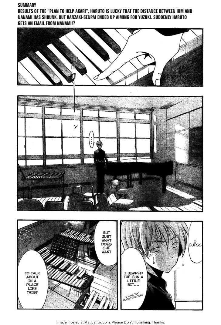 Kimi no Iru Machi 15 Page 3