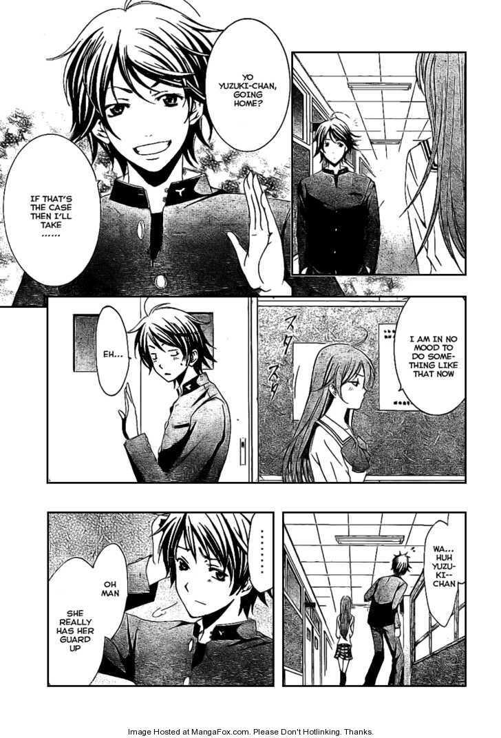 Kimi no Iru Machi 16 Page 3