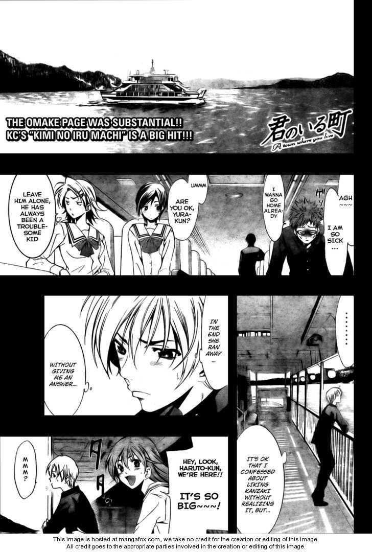Kimi no Iru Machi 17 Page 1