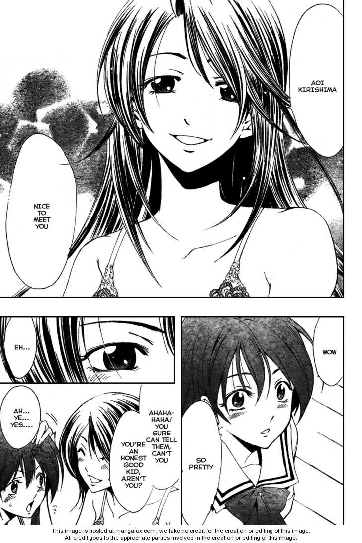 Kimi no Iru Machi 19 Page 5
